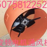 供应变频调速电机通风机G100