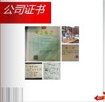 广州市典点雕塑工艺品有限公司