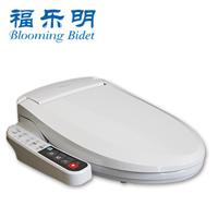 福乐明 韩国原装进口智能座便盖板Z-1100