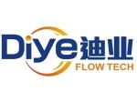 武汉迪业流体科技有限公司