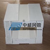 供应中威25mm玻镁复合板/玻镁复合风管