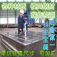 江苏特宝模具钢材有限公司