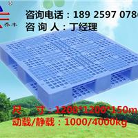 供应深圳茂名塑料托盘/深圳塑胶托盘厂家