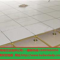 供应海南pvc橡胶地板、卷材、片材