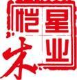 福州恺星木业有限公司