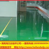 供应海南省环氧防静电自流平地坪