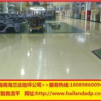 供应海南省环氧树脂自流平