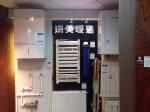 贵州瑞美美家暖通设备工程有限公司
