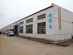 苏州安普生洁净室设备有限公司