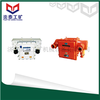 供应优质矿用隔爆型移动变电站用低压保护箱