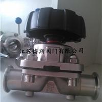 316药用卫生级隔膜阀