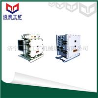 BPJ 矿用隔爆兼本质安全型交流变频调速装置