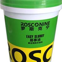 供应JS高分子聚合物防水涂料