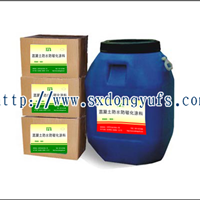 供应混凝土防水防碳化涂料