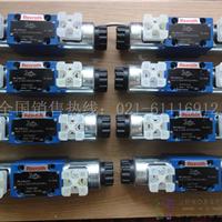 供应SL20PB-2-43Rexroth液控单向阀