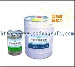 供应环氧灌缝胶混凝土裂缝用环氧树脂灌浆料