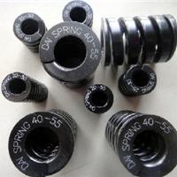 供应日本大同弹簧,黑色弹簧DK50*50