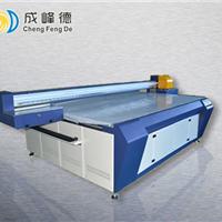 供应万能平板打印机厂家价格直销
