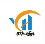 安平县烨宏丝网制品有限公司