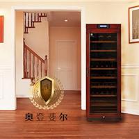 安徽恒温酒柜定制与设计厂家_奥登斐尔面向全国招商