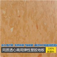 博物馆专用塑胶地板 耐磨防滑抗压胶地板