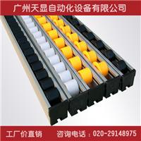 供应流利条 铝合金滑轨 钣金流利条