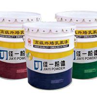 淮安腻子粉、乳胶漆、重钙粉招商