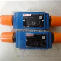 Z2S10-5-3X/V 力士乐节流阀