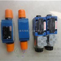 Z2FS6-2-4X/2QV力士乐单向节流阀