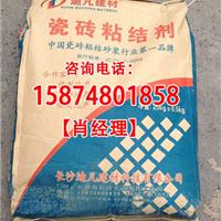 长沙迪凡瓷砖胶厂