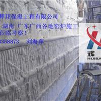 供应优质陶瓷纤维棉 高温隔热保温模块