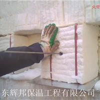供应隔热保温毯 隧道窑吊顶耐火背衬毯