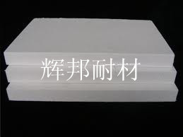 供应陶瓷纤维优质板 隔热挡火板