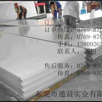 2024-T4铝板