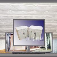 供应1500含铬型陶瓷纤维毯 隧道窑隔热毯