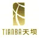 广州天坝防水材料有限公司