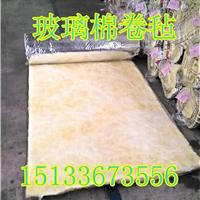 陕西省吕梁市钢结构保温棉  玻璃棉卷毡价格