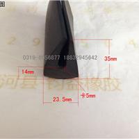 减震设备橡胶条,矿山振动筛密封条