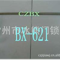 供应不锈钢双联杆门锁冷库双联杆冷库门锁BX-621不锈钢材质