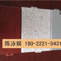 幕墙铝单板规格尺寸有哪些
