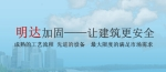 河南明达特种工程有限公司