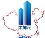 安徽省淮北中坤元新型建材有限公司