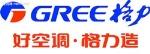 东莞格力空调电器有限公司