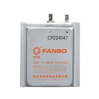 CP224147方形软包3.0v锂电池RFID有源卡