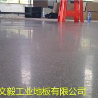 供应深圳停车场水泥地面起灰起尘解决方案