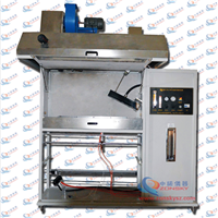 ZY6235铺地材料辐射热通量试验装置