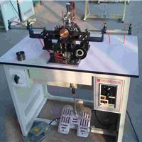 供应金刚石碳桶点焊机
