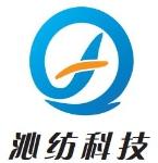 南通沁纺电子科技有限公司