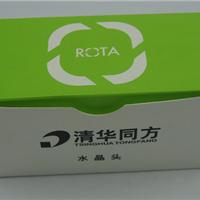 清华同方超五类CT-RJ45水晶头 全新价