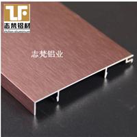 志梵铝业 踢脚线 铝合金 护角专业生产厂家